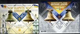 "Ukraine 2018. Joint Issue Of Moldova - Ukraine ""Church Bells""  2 SS Quality:100% - Ukraine"