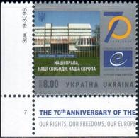 "Ukraine 2019 ""70 Years Of Council Of Europe"" MS Quality:100% - Ukraine"