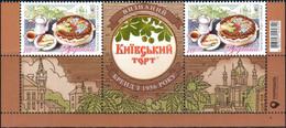 "Ukraine 2019 Gastronomy. ""Kiev Cake"". Brand Since 1956 2v Zf Quality:100% - Ukraine"