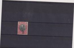 BULGARIE- TP N° 66-NSG-TB  1903 - Unused Stamps