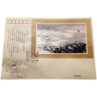 China 2021 Landscape Painting Engraving FDC - 2010-2019