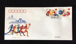 China 2021 Tokyo Olympics Game FDC - 2010-2019