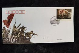 China 2021 The Revolution Of 1911 Painting FDC - 2010-2019