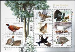 "Ukraine 2021 ""Gallinaceous Or Heavy-bodied Ground-feeding Birds Of Ukraine"" SS Quality:100% - Ucraina"