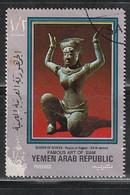 YEMEN 10 // YVERT 219 // 1970 - Yemen