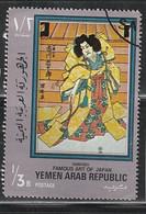 YEMEN 11 // YVERT 220 // 1970 - Yemen