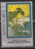 YEMEN 13 // YVERT 239  (1/4) // 1971 - Yemen
