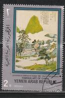 YEMEN 14 // YVERT 239 (2) // 1971 - Yemen