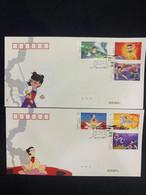 China 2021 Cartoon Movie-Nezha FDC - 2010-2019