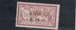 Chine Yvert 81 * Neuf Avec Charnière ( Presque Invisible ) - 2 Scan - Unused Stamps