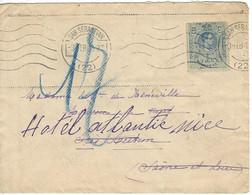 Enveloppe ESPAGNE N° 248 Y & T - Covers & Documents