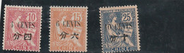 Chine Yvert 84 + 85 + 87 * Neufs Avec Charnière  - 2 Scan - Unused Stamps