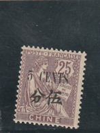 Chine Yvert 95 * Neuf Avec Charnière  - 2 Scan - Unused Stamps