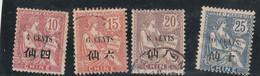 Chine Yvert 76 + 77 + 78 + 79 Oblitérés - Gebraucht