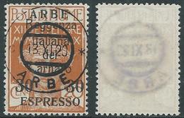 1920 ARBE ESPRESSO USATO REGGENZA DEL CARNARO 30 SU 20 CENT - I11-5 - Arbe & Veglia