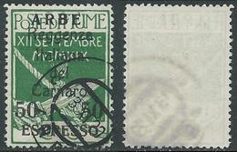 1920 ARBE ESPRESSO USATO REGGENZA DEL CARNARO 50 SU 5 CENT - I14-5 - Arbe & Veglia