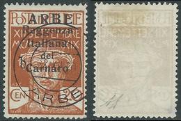 1920 ARBE USATO REGGENZA DEL CARNARO I TIPO 20 CENT - I5-10 - Arbe & Veglia