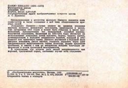 Ceylan 1867 Reine Victoria Catalogue Perforations Sans Défauts - Ceylon (...-1947)