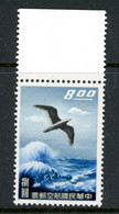China MNH 1959 Sea Gull - Ungebraucht