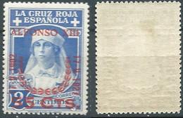 SPANIEN ESPAGNE SPAIN ESPAÑA 1927 RED CROSS CORONATION 55 SURCHARGE 2 CENT MNH ED 377 YT 317 MI 340 SG 434 SC B36 - Unused Stamps
