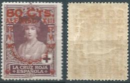 SPANIEN ESPAGNE SPAIN ESPAÑA 1927 RED CROSS CORONATION 80 SURCHARGE 5 CENT MNH ED 382 YT 322 MI 345 SG 439 SC B41 - Unused Stamps