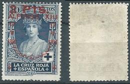 SPANIEN ESPAGNE SPAIN ESPAÑA 1927 RED CROSS CORONATION 2 PTAS SURCHARGE 40 CENT MNH ED 383 YT 323 MI 346 SG 440 SC B42 - Unused Stamps