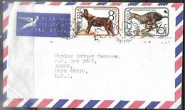 Rhodesia   1976  Sc#369-70 Wild Dog & Cheetah On Cover - Rhodesia (1964-1980)
