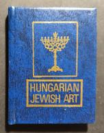 1984 1985 Hungarian Jewihs Art ( Mini Micro Book - 50x65 Mm ) - Judaica Stamp + Book - Markenheftchen