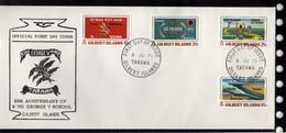 "Gilbert (1978) - FDC  -  Enveloppe  -   Ecole ""Roi-George V"" - Gilbert & Ellice Islands (...-1979)"