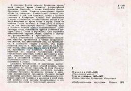 Sceaux De La Campagne De Tempête 1968 - Andere Oorlogen