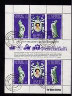 Gilbert   (1978) -   25eme Anniversaire Du Couronnement Oblit - Gilbert & Ellice Islands (...-1979)