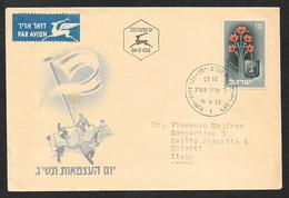 ISRAEL TEL AVIV - YAFO 1953 DAY OF ISSUE N°C435 - FDC