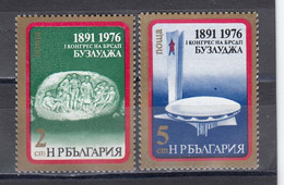 Bulgaria 1976 - Congress Of Bouzludzha, Mi-Nr. 2485/86, MNH** - Ungebraucht