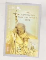 CROATIA 2005 ZAGREB Nice Maximum Card POPE JOHN PAUL II - Croatia