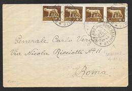 1932 ANNULLO AMBULANTE - AMB. SULMONA - CAIANELLO N°C451 - Marcophilie