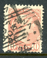 Canada USED 1870-93 Small Queen Issue - Used Stamps