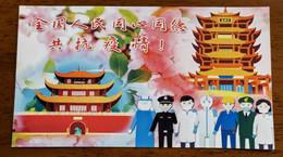 Saluting Heroes,CN 20 Yueyang Fight COVID-19 Novel Coronavirus Pneumonia Meter Franking Propaganda PMK Used On Card - Disease