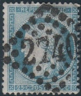 France - #58 - Used - 1871-1875 Ceres