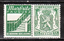 PU87**  Petit Sceau De L'Etat - Marbrite - Bonne Valeur - MNH** - LOOK!!!! - Publicités