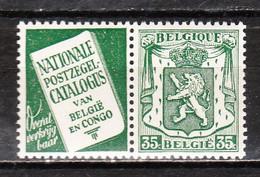 PU88**  Petit Sceau De L'Etat - Nationale Catalogus - Bonne Valeur - MNH** - LOOK!!!! - Publicités
