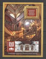 RM259 2017 ROMANIA MUSEUM ARTISTIC HERITAGE ARCHITECTURE MICHEL 11,5 EURO MNH - Altri