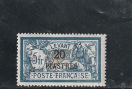 Levant  Yvert 23 * Neuf Avec Charnière - 2 Scan - Neufs