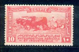 Ägypten Egypt 1926 - Michel Nr. 98 * - Unused Stamps