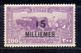 Ägypten Egypt 1926 - Michel Nr. 107 * - Unused Stamps