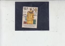 GRAN BRETAGNA  1976 - Unificato  799° - Festival -.- - Used Stamps