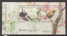 2017  Uruguay Links With China Panda Bears Flags Souvenir Sheet  MNH - Uruguay