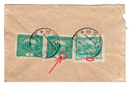 Letter 12.5.1920 - Hradčany - 5h Řz 11 1/2 - Type II - Plate Defects At 5h And 20h Stamps !!! - Covers & Documents