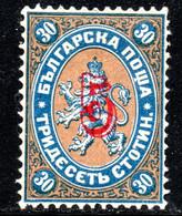 437.BULGARIA.1884-1885 LION 5 S/30 S MH - Unused Stamps