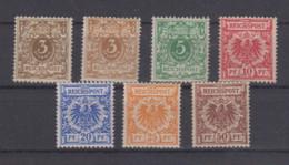 Dt.Reich Ausgabe Adler Krone MiNo. 45/50 * / (*) Einige Werte Gpr - Ungebraucht