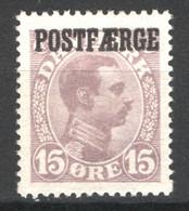 Danimarca 1919 Pacchi Postali Unif.2a */MH VF/F - Paketmarken